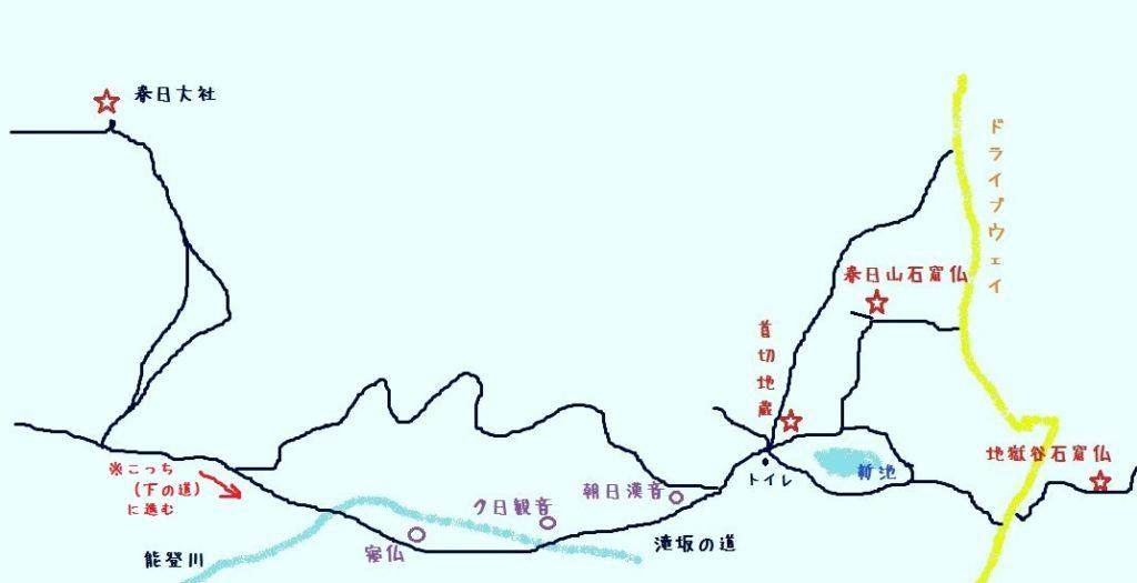 滝坂の道の地図